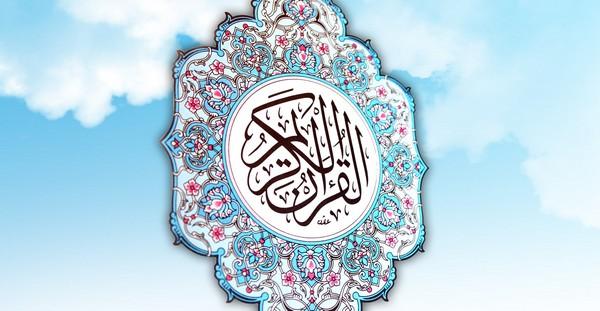 Quran tilavət etməyin ləzzətini dadsaq, heç vaxt onunla aramızda fasilə yaratmarıq