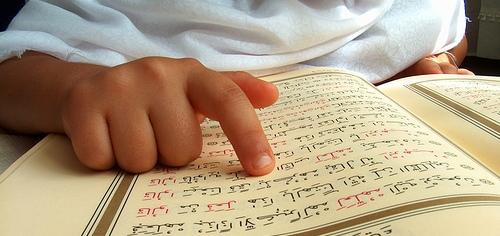Ölüyə Quran, xüsusiylədə Yasin surəsini oxumaq olarmı?