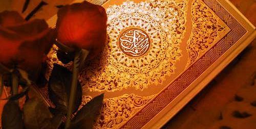 İmam Hüseyn(ə) Qurani- kərimin ayələrində