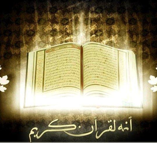 Kimlər Qiyamət günü kor məhşur olacaq?