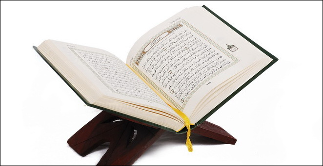 Gürcüstanın Ağ Təhlə kəndində Quran müsabiqəsi keçirilmişdir