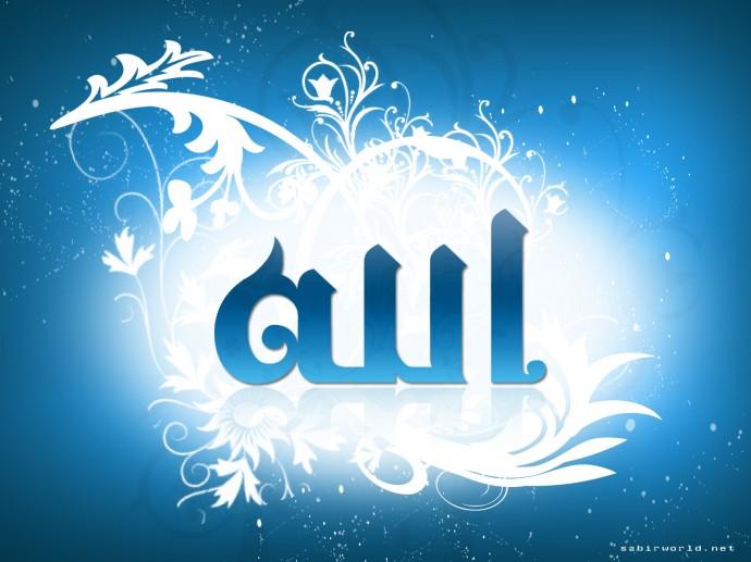 Allah-taala nə zaman qəzəblənir?